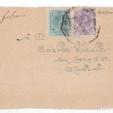 Sellos: FRONTAL. MATASELLOS MARRUECOS. ESTAFETA DE CAMPAÑA. 1923. SELLOS DEL MEDALLÓN. RARO. Lote 104045331