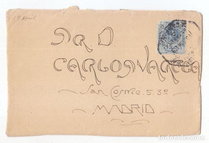 FRONTAL. MATASELLOS MARRUECOS. ESTAFETA DE CAMPAÑA. 1923. SELLO DEL MEDALLÓN. RARO (Sellos - España - Colonias Españolas y Dependencias - África - Marruecos)