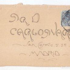 Sellos: FRONTAL. MATASELLOS MARRUECOS. ESTAFETA DE CAMPAÑA. 1923. SELLO DEL MEDALLÓN. RARO. Lote 104045699
