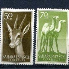 Sellos: EDIFIL 133/138 DE SAHARA. SERIE COMPLETA FAUNA INDÍGENA. NUEVOS CON FIJASELLOS. Lote 104101575