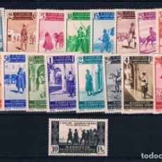 Sellos: MARRUECOS ESPAÑOL. SERIE COMPLETA ALZAMIENTO NACIONAL. Lote 104673899