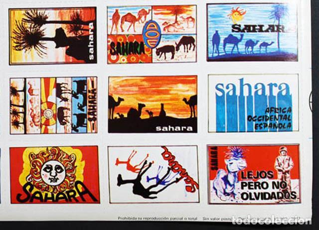 Sellos: PLIEGO HOJA CON 30 VIÑETAS SAHARA ESPAÑOL 1973 ¿RECUERDO JURA BANDERA MILI? 19 X 31CM VIÑETA AAIUN - Foto 4 - 104715215