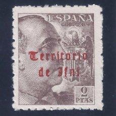 Sellos: EDIFIL 13. IFNI. SELLO DE ESPAÑA 1940. HABILITADO. MUY ESCASO. LUJO. MH *. Lote 105306587
