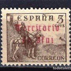 Sellos: IFNI - COLONIA ESPAÑOLA - SELLO NUEVO CON CHARNELA. Lote 105354235