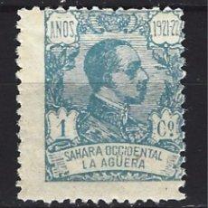 Sellos: LA AGÜERA - COLONIA ESPAÑOLA - SELLO NUEVO . Lote 105354703