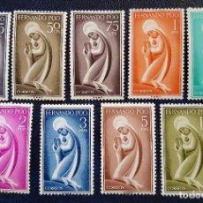 Sellos: FERNANDO POO VIRGEN MARIA SERIE 9 VALORES 1960 COMPLETA SELLOS NUEVOS. Lote 105613907