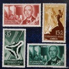 Sellos: FERNANDO POO PRO INFANCIA MANUEL DE FALLA 1876-1946 SERIE 4 VALORES 1960 COMPLETA SELLOS NUEVOS. Lote 105614155
