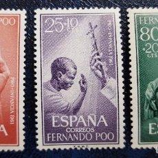 Sellos: FERNANDO POO PRO INFANCIA SERIE 3 VALORES 1961 COMPLETA SELLOS NUEVOS. Lote 105614627