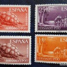 Sellos: FERNANDO POO DIA DEL SELLO SERIE 4 VALORES 1961 COMPLETA SELLOS NUEVOS. Lote 105615403