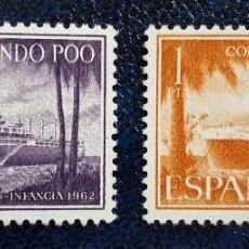 Sellos: FERNANDO POO PRO INFANCIA BARCOS SERIE 2 VALORES 1962 COMPLETA SELLOS NUEVOS. Lote 105615655