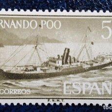 Sellos: FERNANDO POO PRO INFANCIA SERIE 1 VALOR 1962 COMPLETA SELLOS NUEVOS. Lote 105615867