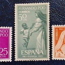 Sellos: FERNANDO POO PRO INFANCIA RELIGIOSAS CUIDANDO SERIE 3 VALORES 1963 COMPLETA SELLOS NUEVOS. Lote 105616471