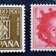 Sellos: FERNANDO POO AYUDA A BARCELONA SERIE 2 VALORES 1963 COMPLETA SELLOS NUEVOS. Lote 105616587