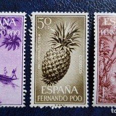 Sellos: FERNANDO POO PRO INFANCIA SERIE 3 VALORES 1964 COMPLETA SELLOS NUEVOS. Lote 105616867