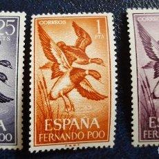 Sellos: FERNANDO POO AVES SERIE 3 VALORES 1964 COMPLETA SELLOS NUEVOS. Lote 105617047