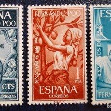 Sellos: FERNANDO POO XXV AÑOS DE PAZ ESPAÑOLA SERIE 3 VALORES 1965 COMPLETA SELLOS NUEVOS. Lote 105617855