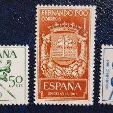 Sellos: FERNANDO POO DIA DEL SELLO SERIE 3 VALORES 1965 COMPLETA SELLOS NUEVOS. Lote 105618151
