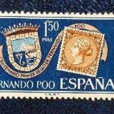 Sellos: FERNANDO POO CENTENARIO DE LA 1ª EMISION DE SELLOS F.POO SERIE 3 VALORES 1968 COMPLETA SELLOS NUEVOS. Lote 105618871