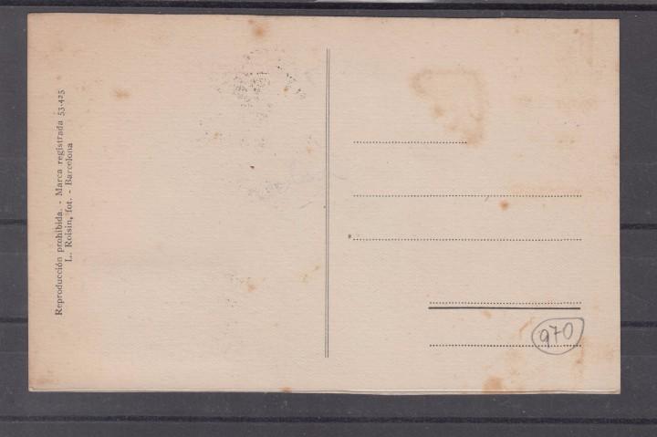 Sellos: ,marruecos 343 en tarjeta (vendedores del zoco), - Foto 2 - 28311735