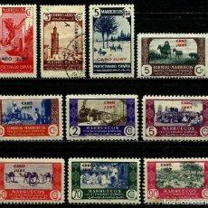 Sellos: CABO JUBI 1935/48 EDI 67-102-118-140-154-162-63-67-68-69 USADOS. Lote 106091475