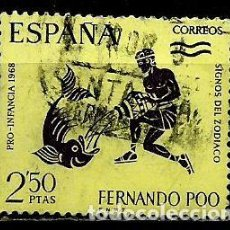Sellos: FERNANDO POO 1968 EDI 267 (USADO). Lote 106100855