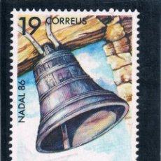 Sellos: LOTE ANDORRA ESPAÑOLA 1986 EDIFIL 194** Y 7 USADOS VER FOTOS. Lote 106504947
