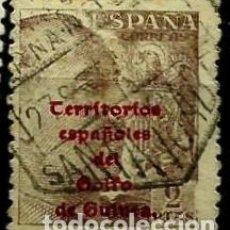 Sellos: GUINEA 1943 EDI 271 USADO. Lote 106518135