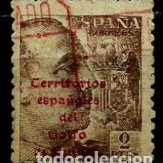 Sellos: GUINEA 1943 EDI 271 USADO. Lote 106518575