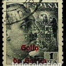 Sellos: GUINEA 1949 EDI 273A USADO. Lote 106520555