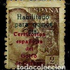 Sellos: GUINEA 1949 EDI 274 NUEVO SIN GOMA. Lote 106521835