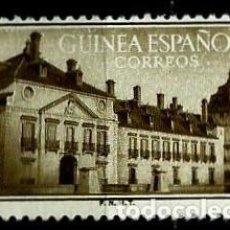 Sellos: GUINEA 1955 EDI 347 NUEVO SIN CH. Lote 106524107