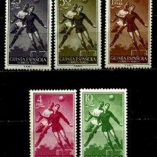 Sellos: GUINEA 1955 EDI 350/54 NUEVOS SIN CH. Lote 106525815