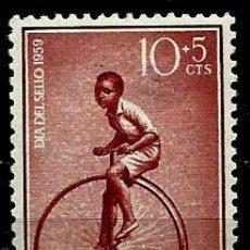 Sellos: GUINEA 1959 EDI 395 NUEVO CON CH. Lote 106528779