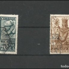 Sellos: ESPAÑA COLONIAS ÁFRICA OCCIDENTAL, 1949, SERIES 1 Y 2 USADA (VALOR DE CATÁLOGO 6.5€). Lote 107146999