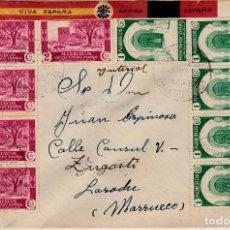 Sellos: MARRUECOS CARTA CON SELLOS NUMS 148 Y 149 CON CENSURA MILITAR DE LARACHE-VIVA ESPAÑA-1937 . Lote 107429463