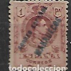 Sellos: SELLO DE LA SERIE DE TANGER MARRUECOS 1909/14 Nº 9 SIN GOMA. Lote 107601599