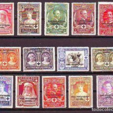 Sellos: +MARRUECOS 1926- 91/104 ** MNH. NUEVA SIN FIJASELLOS LUJO. PRECIOSA. Lote 107782691
