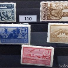 Sellos: DEPENDENCIAS POSTALES. ÁFRICA OCCIDENTAL. * 1/26 SERIES COMPLETAS. LOTE DE VEINTISEIS PIEZAS (26). Lote 107805159