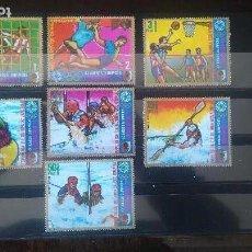 Sellos: GUINEA ECUATORIAL. DEPORTES. XX JUEGOS OLÍMPICOS AUGSBURGO 72. Lote 108863523