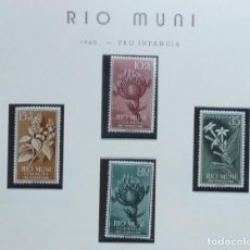 Sellos: RIO MUNI - 3 SERIES COMPLETAS. Lote 108868543