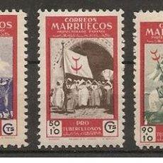 Sellos: SELLOS NUEVOS DE MARRUECOS ESPAÑOL.EDIFIL 307/ 11.. Lote 109043503