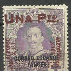 Sellos: ESPAÑA / TÁNGER - SELLO NUEVO SOBREIMPRESO. Lote 109160039