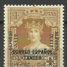 Sellos: ESPAÑA / TÁNGER - SELLO NUEVO SOBREIMPRESO. Lote 109160127