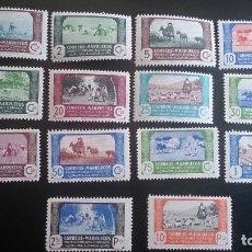 Sellos: 1- 1944 - EXCOLONIAS - MARRUECOS - EDIFIL 246/259 - MNH** - NUEVOS - AGRUCULTURA.. Lote 109304811