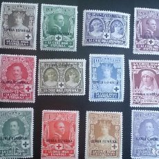 Sellos: 1- 1926 - EXCOLONIAS - GUINEA - EDIFIL 179/190 - MH* - NUEVOS - PRO CRUZ ROJA ESPAÑOLA.. Lote 109305327