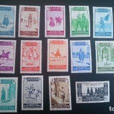 Sellos: 1- 1937 - EXCOLONIAS - MARRUECOS - EDIFIL 169/185 - MH* - NUEVOS - ALZAMIENTO NACIONAL.. Lote 109306015
