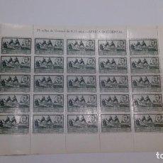 Sellos: 1950 - EXCOLONIAS ESPAÑOLAS - AFRICA OCCIDENTAL - EDIFIL 6 - PLIEGO COMPLETO - MNH** - NUEVOS.. Lote 109369015