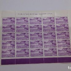 Sellos: 1949-1950 - EXCOLONIAS ESPAÑOLAS - GOLFO DE GUINEA-EDIFIL 278 - PLIEGO COMPLETO - MNH** - NUEVOS.. Lote 261249230