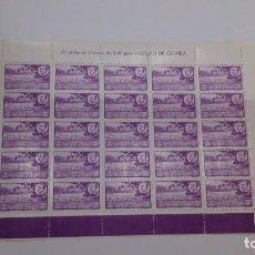 Sellos: 1949-1950 - EXCOLONIAS ESPAÑOLAS - GOLFO DE GUINEA-EDIFIL 278 - PLIEGO COMPLETO - MNH** - NUEVOS.. Lote 109370963