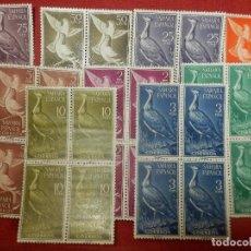 Sellos: SELLO - ESPAÑA - SAHARA - EDIFIL 180, 181, 182, 183, 184, 185, 186, 187, 188- 1961 SERIE BLOQUE DE 4. Lote 109394287